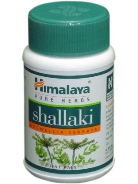 Шаллаки (Shallaki), HIMALAYA 60 таб