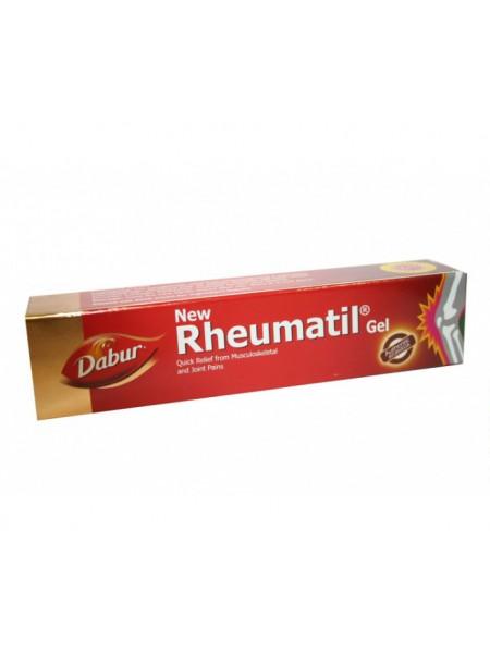 Ревматил гель (Reumatil Gel) DABUR, 30gm