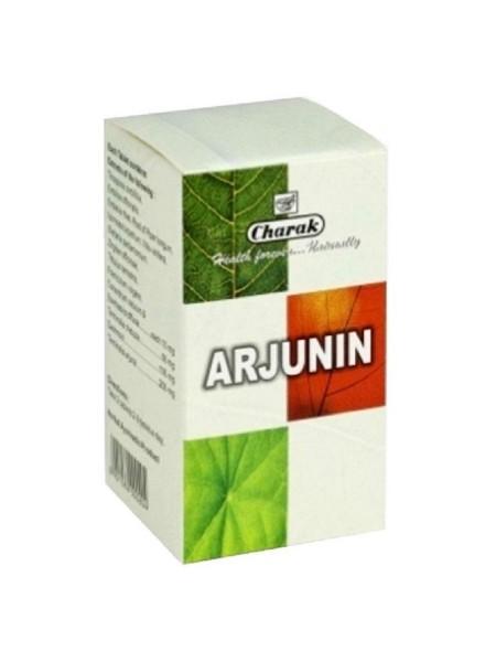 Арджунин (Arjunin), CHARAK,  20 кап