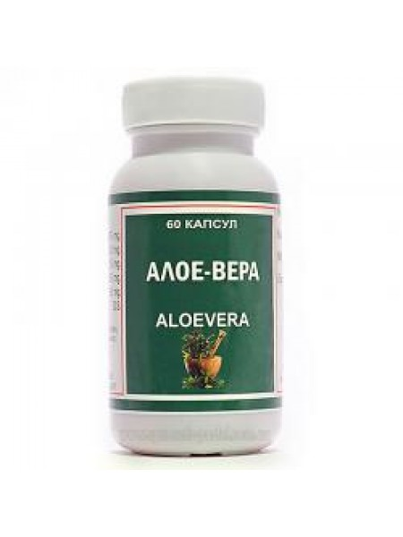 Алоэ Вера + (Aloe Vera +), Punarvasu, 60капс