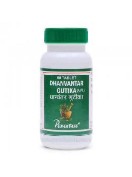 Дханвантари гутика (Dhanvantar Gutika), PUNARVASU, 60 таб