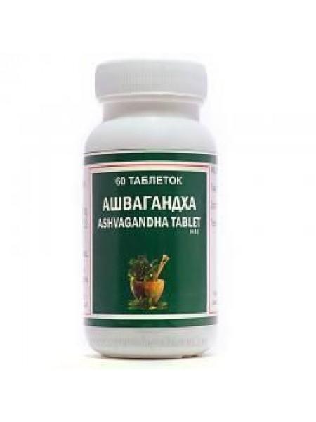 Ашвагандха таб (Ashwagandha Tablet), PUARVASU, 60 таб